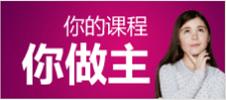 北京培训课程